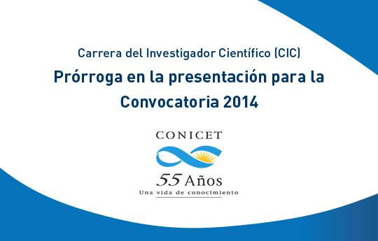 CIC-Prorroga-Convocatoria-2014