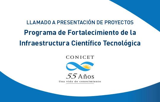 Programa-de-Fortalecimiento-de-la-Infraestructura-Científico-Tecnológica