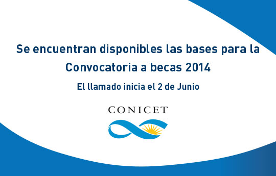 Placa-Becas-2014 (1)