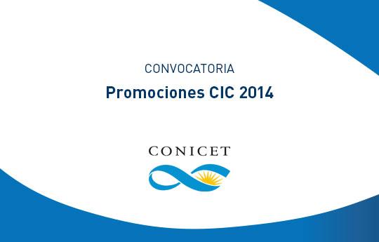Placa-Convocatorias-CIC-2014